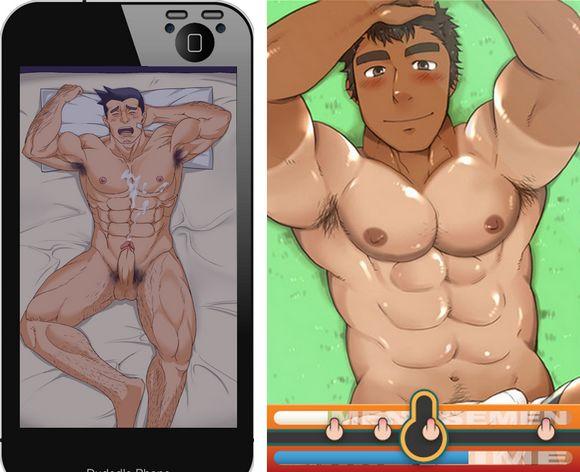 free online anamie sex games